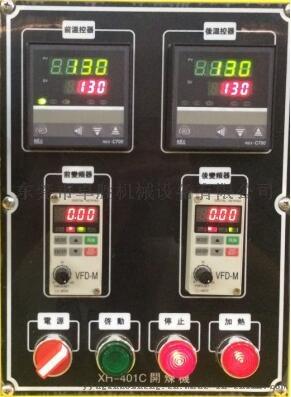 卓胜厂家直销实验室小型炼胶机60077412