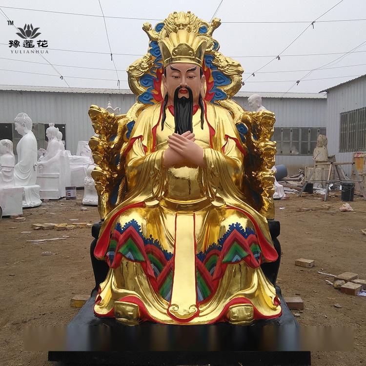 750九龙背光玉皇1.jpg