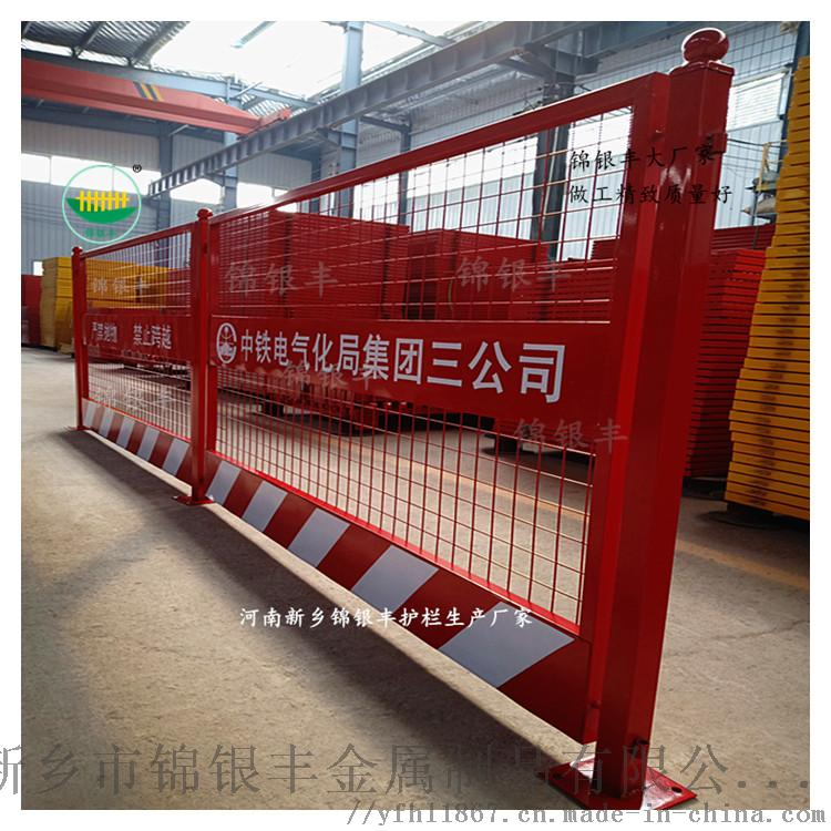 基坑红色工地护栏网临时移动防护栏杆网厂家.jpg