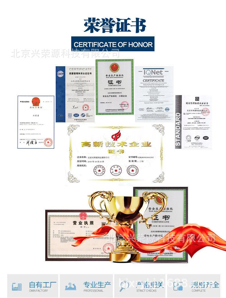 790-1040荣誉证书.jpg