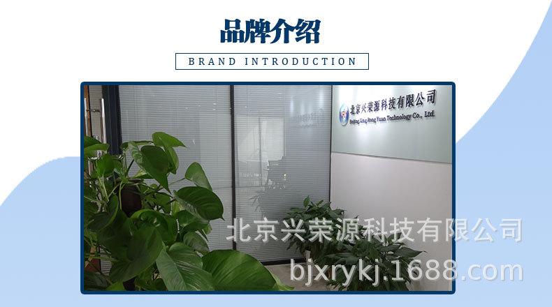 790-440品牌介绍