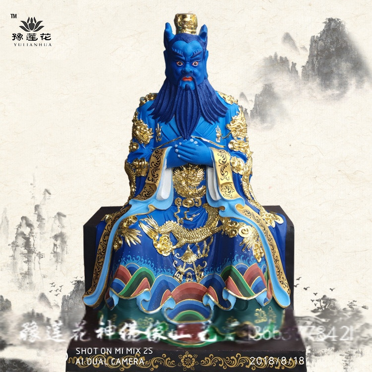 750四海龙王 青龙爷.jpg