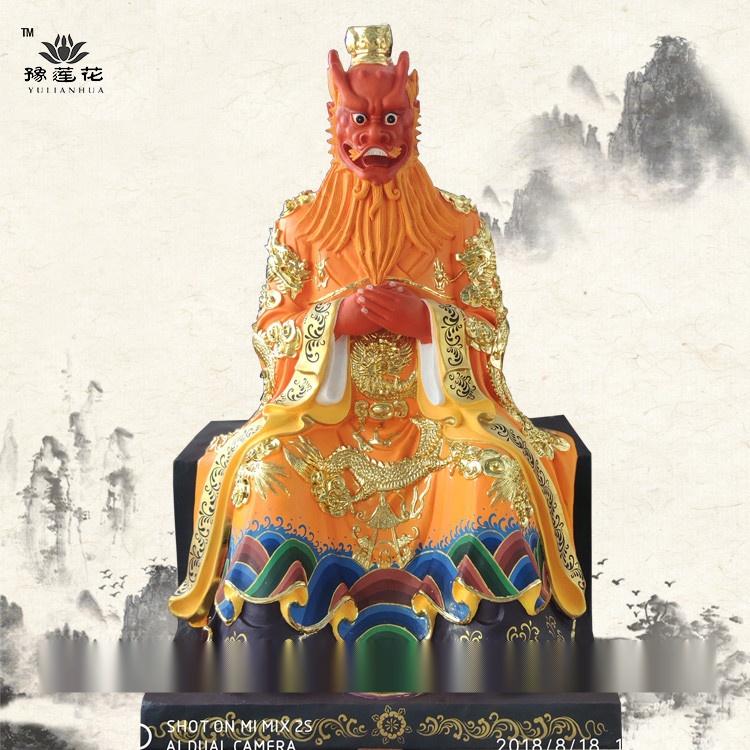 750四海龙王 黄龙爷.jpg