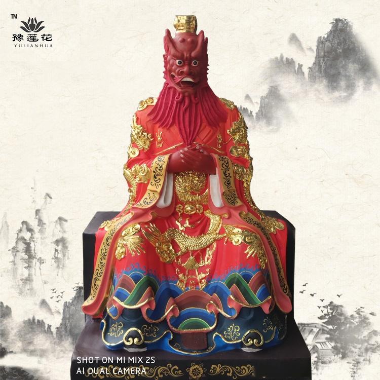 750红龙爷   爷 四海龙王.jpg