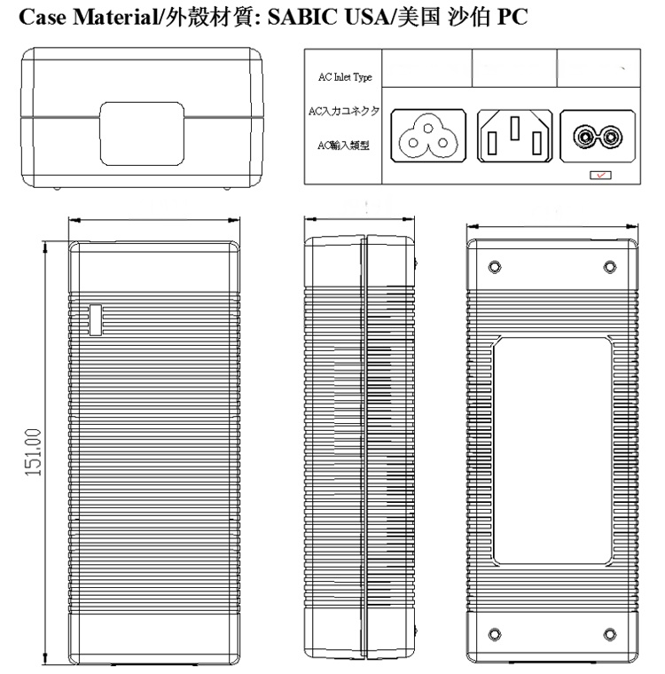 20V6A电源 IEC60335标准 韩规KC认证 xinsuglobal VI能效 XSG2006000 20V6A电源适配器46429145