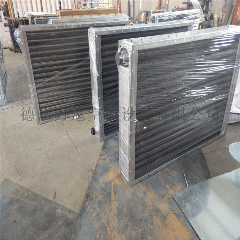 鋼管鋼片空氣加熱器 (8).jpg