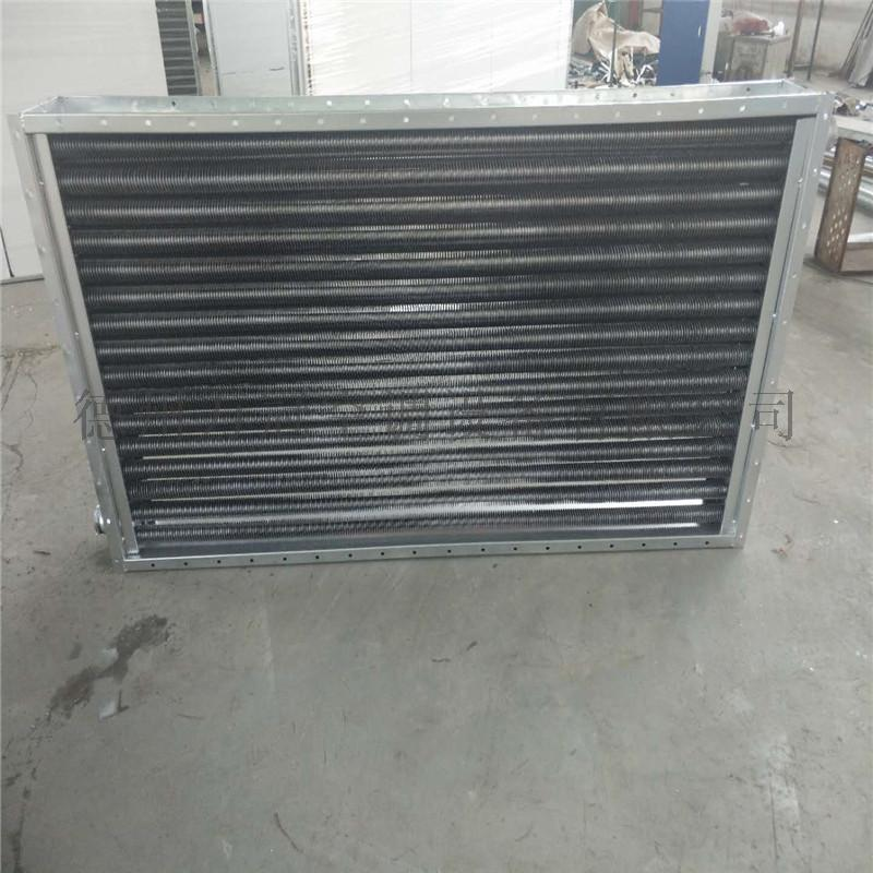鋼管鋼片空氣加熱器 (12).jpg