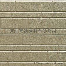AC1-001(可可黃細磚紋)_看圖王