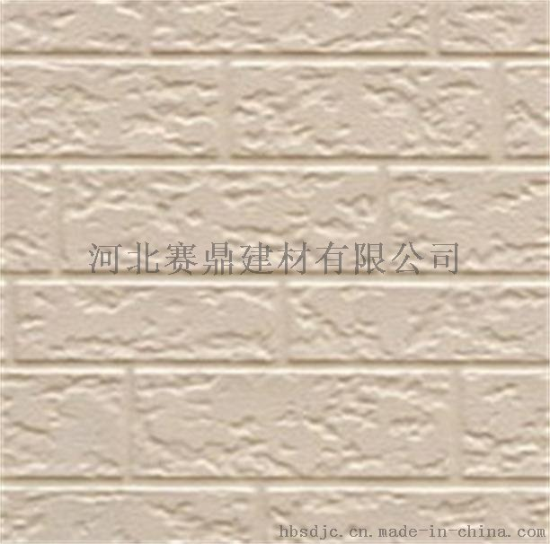 AE2-001_看图王
