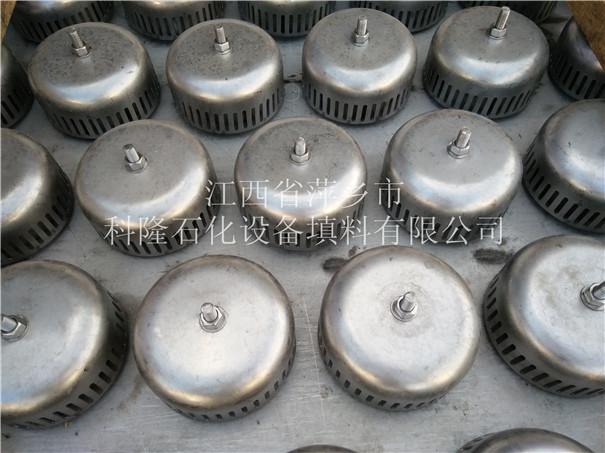 泡罩塔盘厂家 浮阀塔盘 固阀塔盘 条形浮阀塔盘均可生产51439925