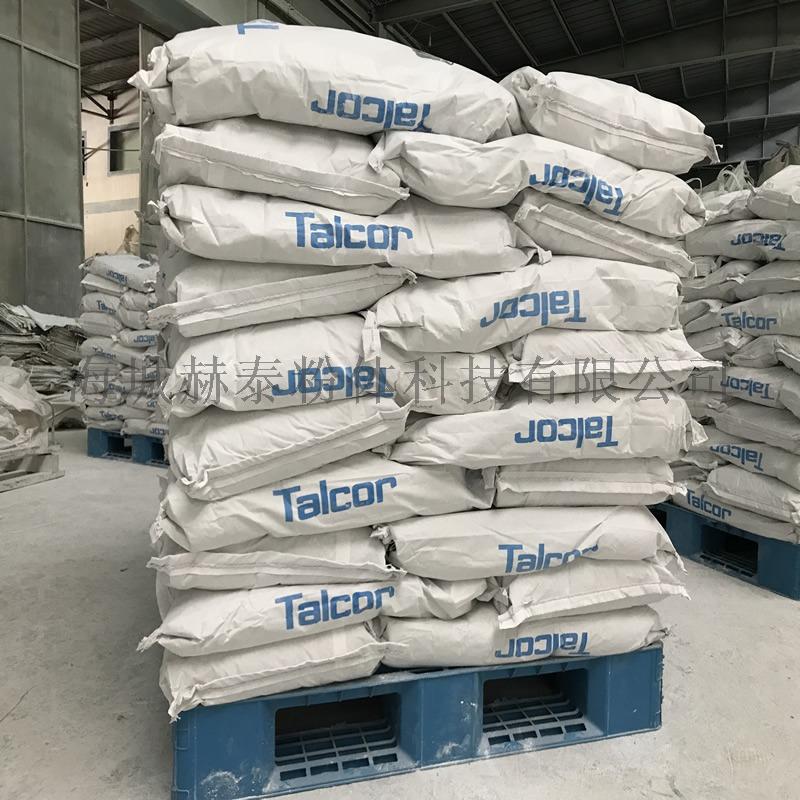 滑石粉厂家TP-777A塑料级2000目汽车家电用工程塑料765452762