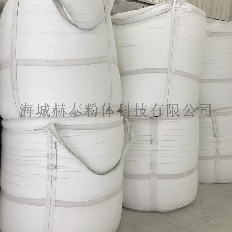 滑石粉厂家TP-777A塑料级2000目汽车家电用工程塑料765452772