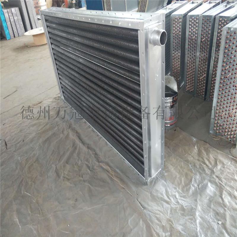 SRZ钢管钢片空气加热器765233242