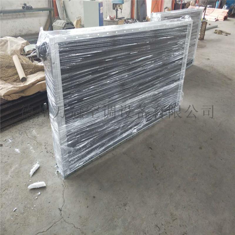 SRZ钢管钢片空气加热器60992992