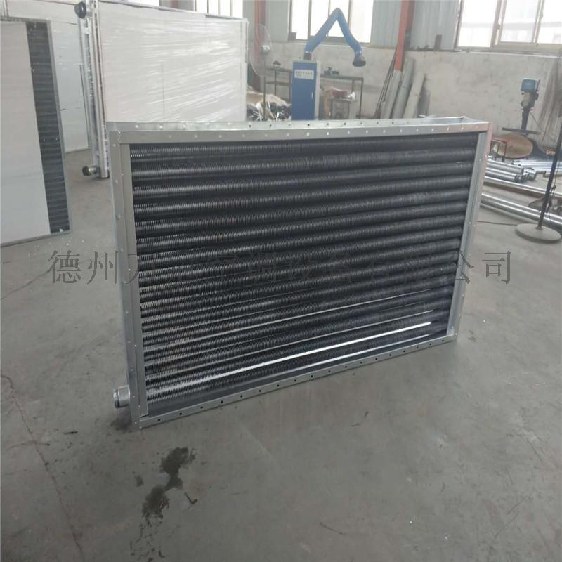 SRZ钢管钢片空气加热器60992972