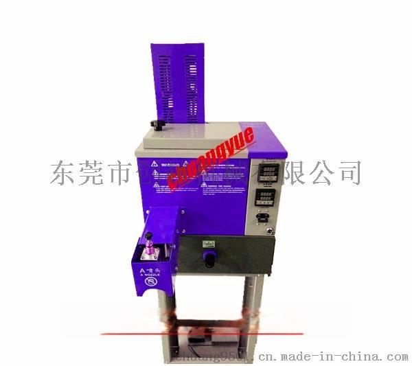 眼镜盒CY1703热熔胶喷胶机771382605