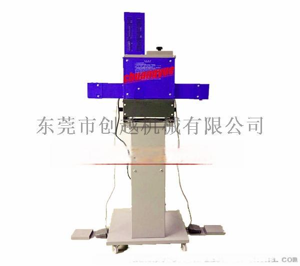 眼镜盒CY1703热熔胶喷胶机771382575