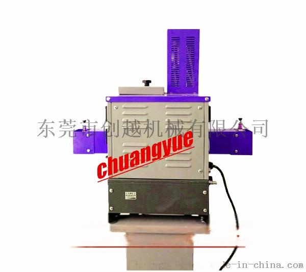眼镜盒CY1703热熔胶喷胶机771382585
