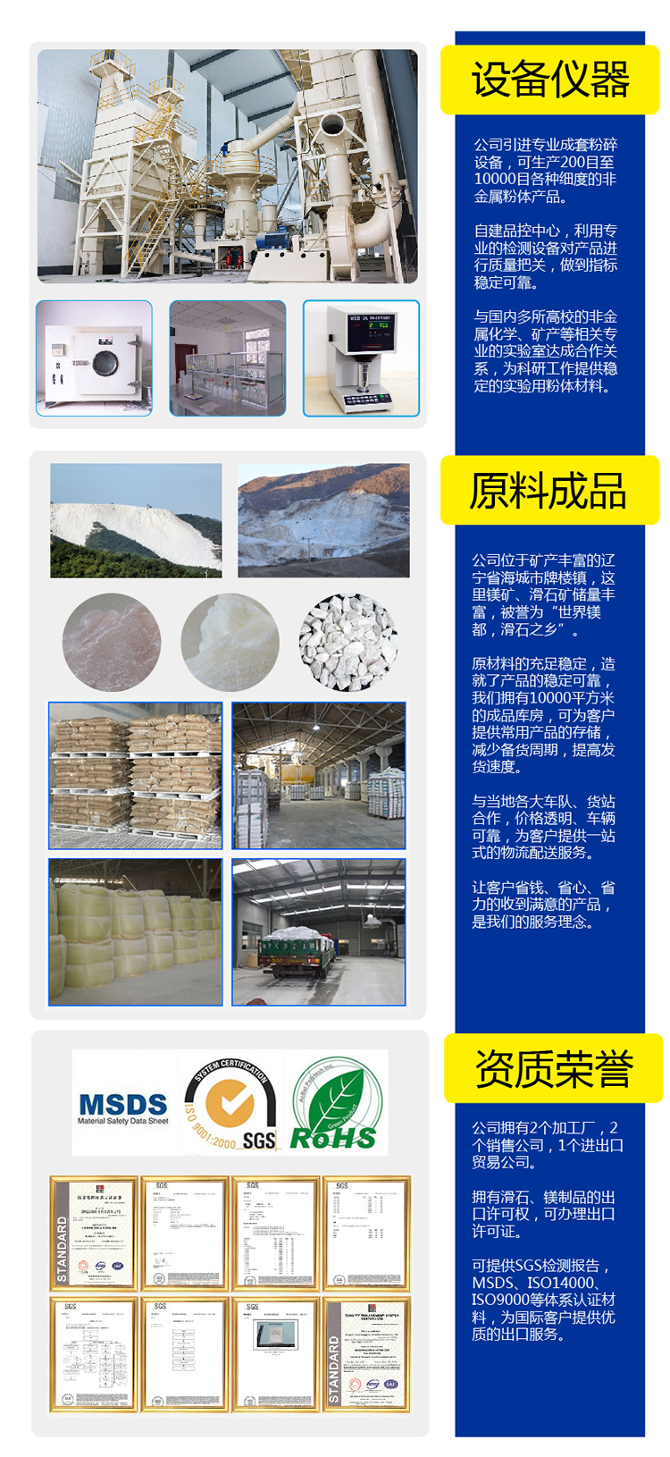 海城滑石粉厂家塑料级滑石粉2000目TP-777L高分子聚合物改性填充61418382