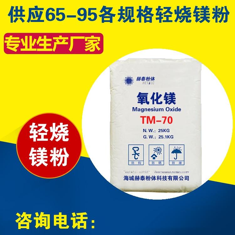 TM70.jpg