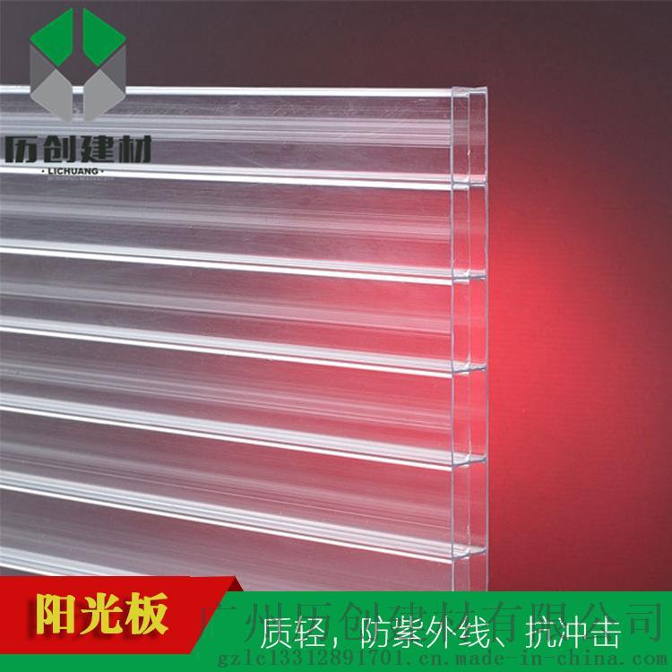 贵州六盘水 5mm乳白阳光板 聚碳酸酯 防滴露768212565