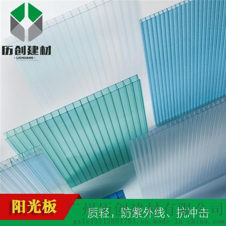 貴州六盤水 5mm乳白陽光板 聚碳酸酯 防滴露768212555