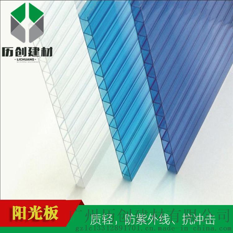 贵州六盘水 5mm乳白阳光板 聚碳酸酯 防滴露768212545