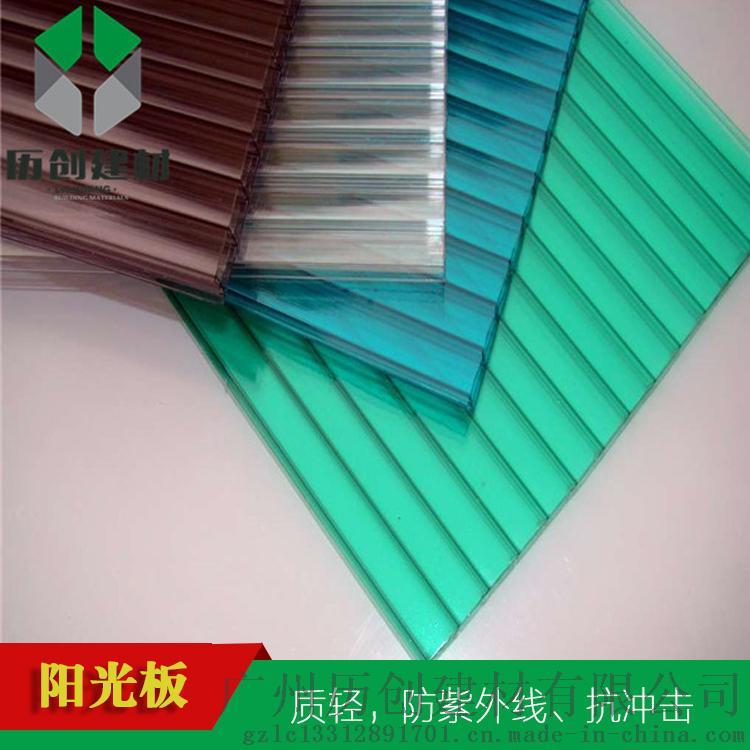 贵州六盘水 5mm乳白阳光板 聚碳酸酯 防滴露768212575