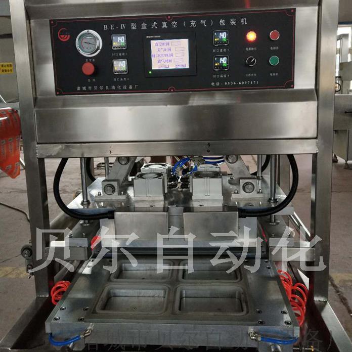 直销 洗衣凝珠包装机 小型盒式气调 滚动式包装机62023532