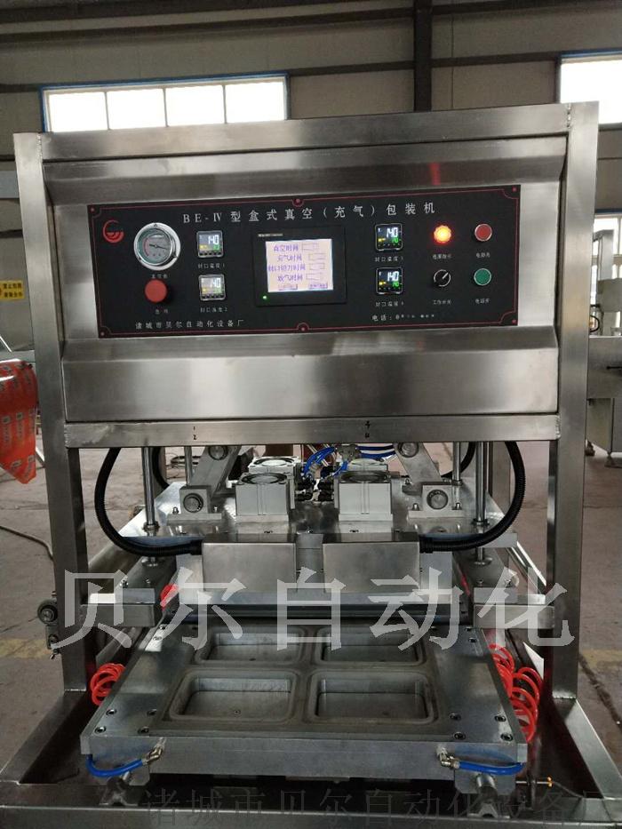 碗式泡面封口机  全自动盒式真空充气包装机754809792