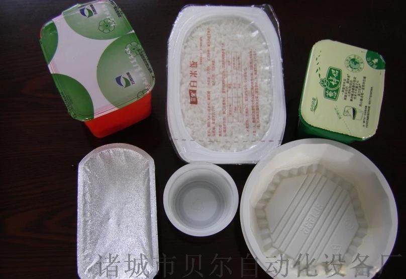 盒式泡菜真空包装机、盒式气调真空包装机、泡菜盒式锁鲜包装机729755512