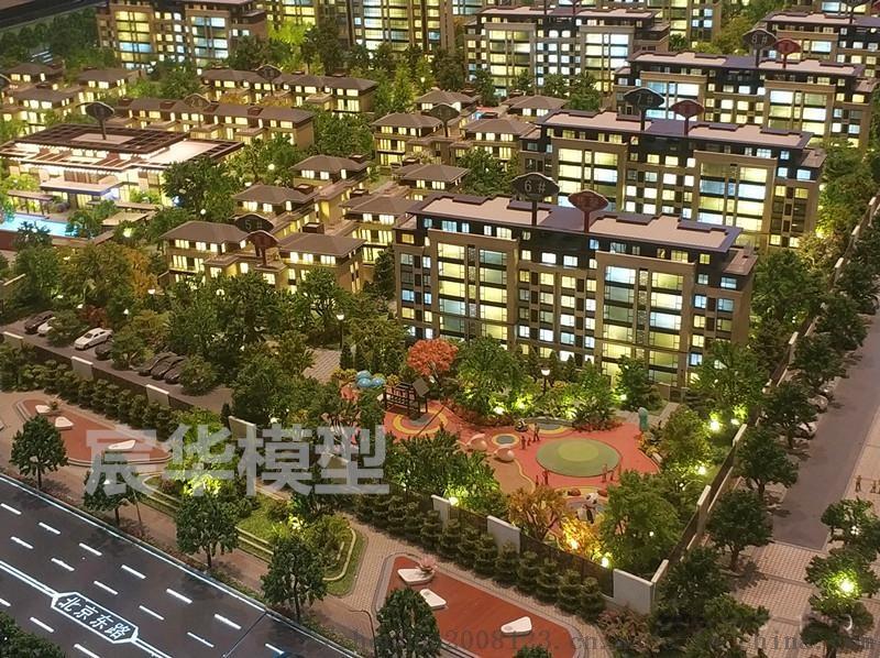 淮安建築模型公司-就找宸華沙盤模型公司62560502