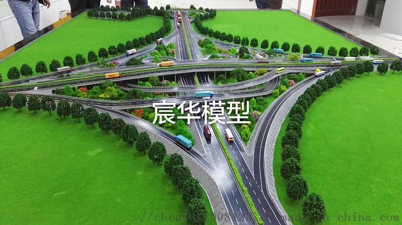 淮安建築模型公司-就找宸華沙盤模型公司767126692