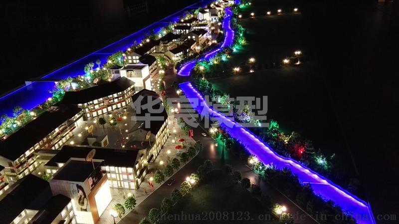 淮安建築模型公司-就找宸華沙盤模型公司767126662
