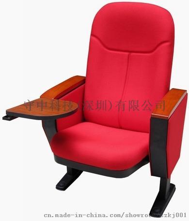 学校会议礼堂椅*报告厅礼堂椅*广东礼堂厂家63560225