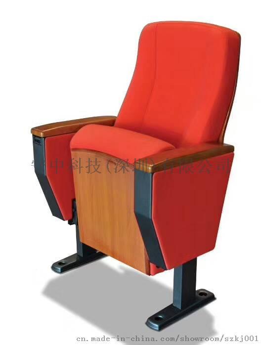 学校会议礼堂椅*报告厅礼堂椅*广东礼堂厂家63560185