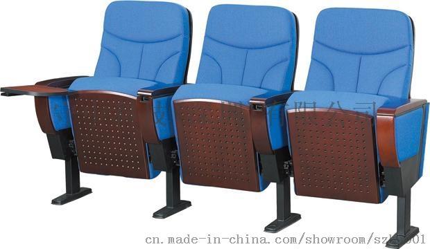 学校会议礼堂椅*报告厅礼堂椅*广东礼堂厂家774036295