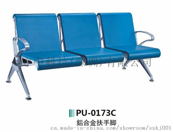 广东品牌【三角横梁不锈钢】候车椅*候诊椅*连排椅774035185