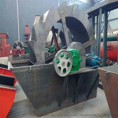 力展 600型 洗砂機63420142