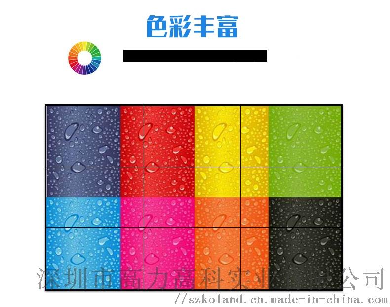 49寸LG3.5mm窄边拼接屏会议监控高清拼接墙63932672