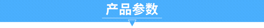 金祥彩票国际参数.jpg
