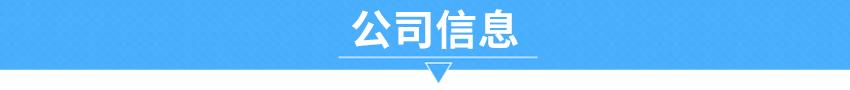金祥彩票注册金祥彩票国际.jpg