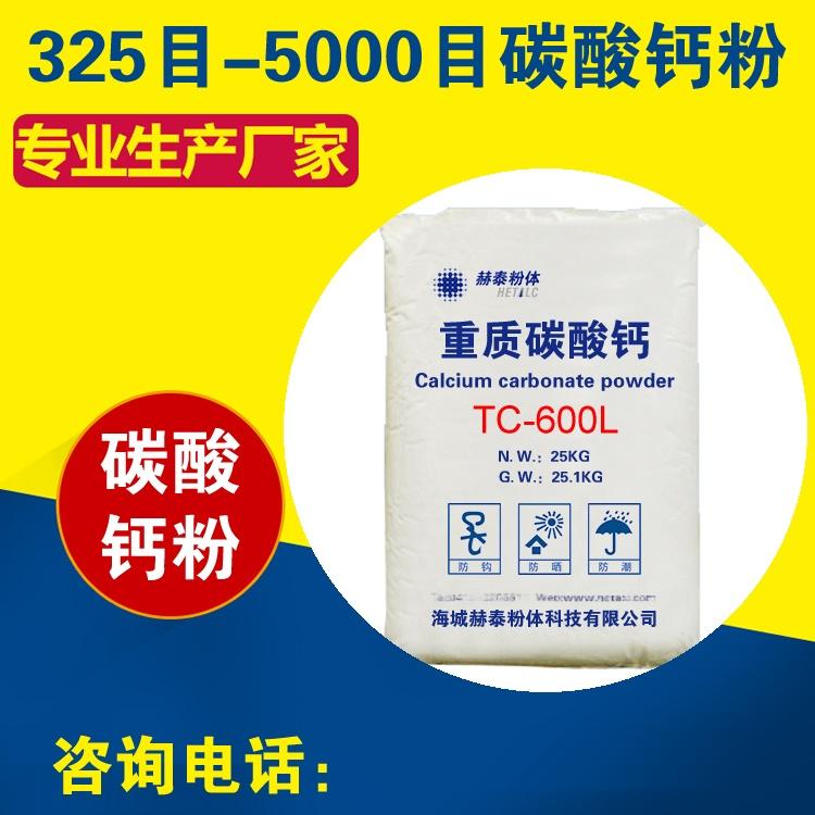 TC600L.jpg