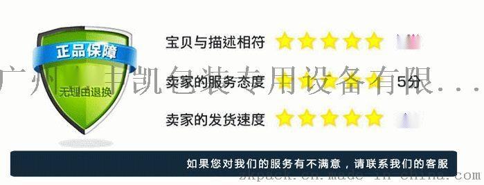 广州中凯厂家供应香飘飘优乐美奶茶粉全自动颗粒包装机64490345