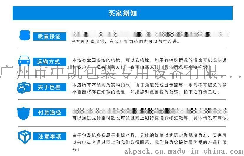 广州中凯厂家供应香飘飘优乐美奶茶粉全自动颗粒包装机64490385