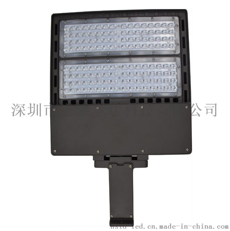 150W shoebox light 01.jpg