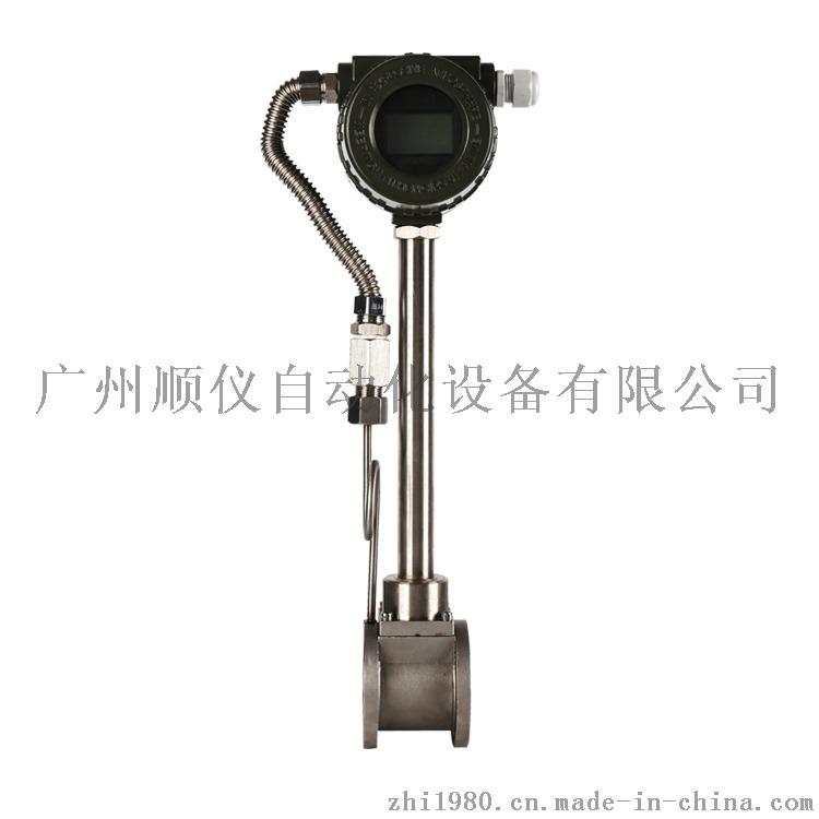 主图-压缩空气流量计4