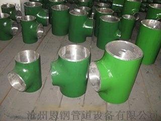 碳钢三通、厚壁三通沧州恩钢现货销售770753735