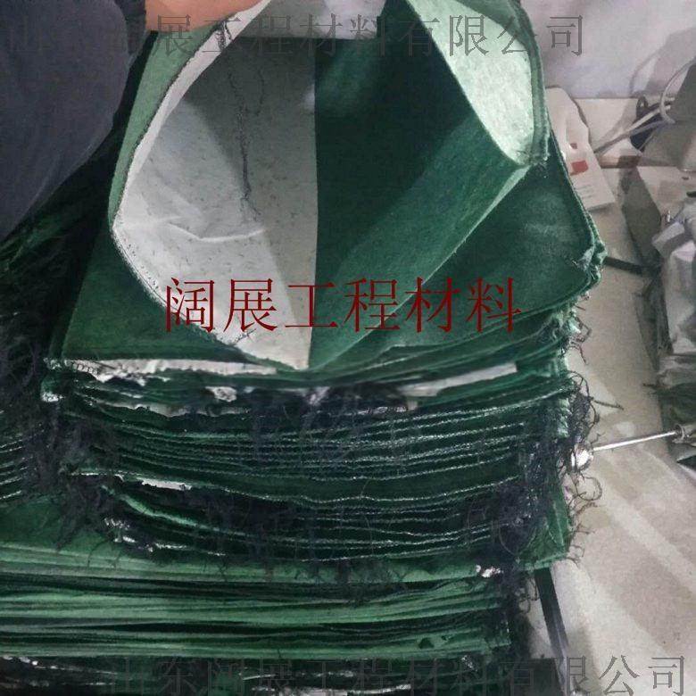 mmexport1522220211901_看图王.jpg