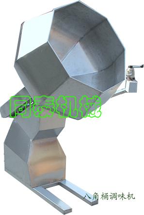 不锈钢八角拌料机